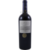 Zu Schmorgerichten oder Steak ist dieser Capaia Merlot Cabernet Sauvignon ein wunderbarer Rotwein - Begleiter